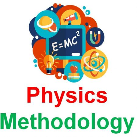 Physics Teaching Methodology